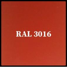 Гладкий Лист 0,5 мм   Arcelor Mittal   RAL 3016