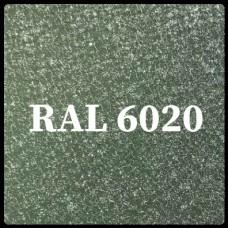 Гладкий лист 0,47 мм