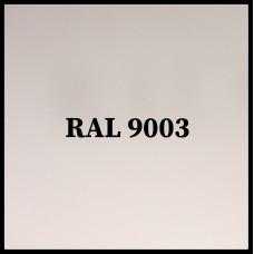 Стальной лист 0,45 | SEA HYPER™ | с полимерным покрытием (Юж.Корея) | RAL 9003