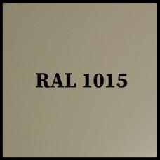 Стальной лист 0,45 | SEA HYPER™ | с полимерным покрытием (Юж.Корея) | RAL 1015