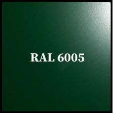 Стальной лист 0,45 | SEA HYPER™ | с полимерным покрытием (Юж.Корея) | RAL 6005