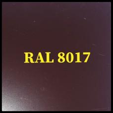 RAL 8017 — 0,7 мм  Гладкий Лист