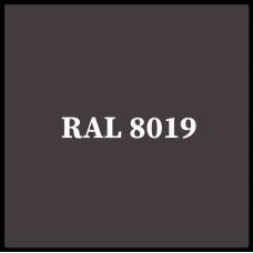 RAL 8019 — 0,7 мм  Гладкий Лист