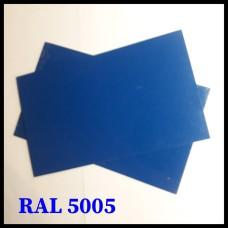 RAL 5005 — 0,7 мм | Гладкий Лист |