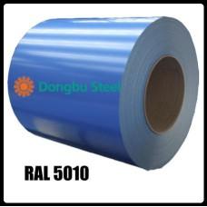 RAL 5010 — 0,7 мм | Гладкий Лист |