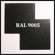 RAL 9005 | Гладкий лист — 0,45 мм с полимерным покрытием TM