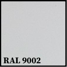 Листовая сталь 0,45 мм с полимерным покрытием - TEZCAN ( Турция ) RAL 9002