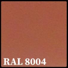 Листовая сталь 0,45 мм с полимерным покрытием - TEZCAN ( Турция ) RAL 8004