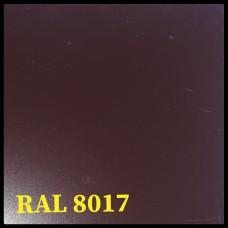Листовая сталь 0,45 мм с полимерным покрытием - TEZCAN ( Турция ) RAL 8017