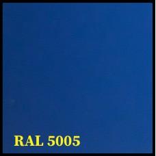 Листовая сталь 0,45 мм с полимерным покрытием - TEZCAN ( Турция ) RAL 5005