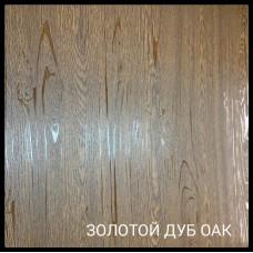 Рулонная сталь | Printech | золотой дуб | 0.4 мм | Китай.