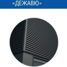 Фасадная панель — Дежавю | 0,5 мм | PE | RAL 9003