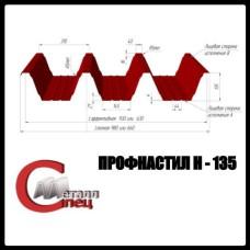 Несущий профнастил Н 135 / 1 мм