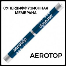 Супердиффузионная мембрана - AEROTOP ⏺ 115