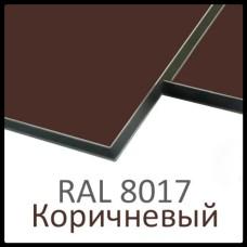 Алюминиевые композитные панели RAL 8017 • 3 mm