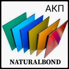 АКП NATURALBOND 4 mm
