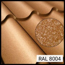 Металлочерепица Модена RAL 8004