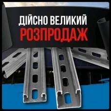 Solar Профиль для - монтажа ФЭМ 21/41/21мм
