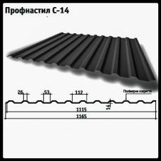 Профнастил Н-14 Тайл / 0,45 мм / Ral 7016