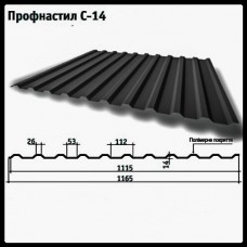 Профнастил Н-14 Тайл / 0,45 мм / Ral 1015