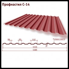 Профнастил Н-14 Тайл / 0,45 мм / Ral 3005
