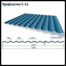 Профнастил Н-14 Тайл / 0,45 мм / Ral 5005