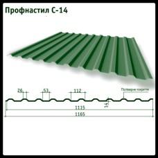 Профнастил Н-14 Тайл / 0,45 мм / Ral 6020