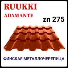 Фінська черепиця | RUUKKI Adamante | RR 750 | теракотовый | 0.5 PURALmat | Ruukki 50 plus