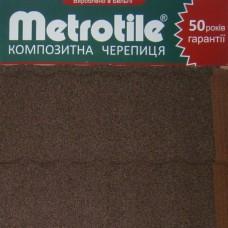 Композитная Черепица Metrotile (Бельгия) , Metrobond Coffe