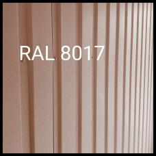 Профнастил ПС 20 коричневый | RAL 8017 | матовый | 0,45 мм | OptimaSteel |