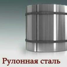 Рулонная сталь оцинкованная 0.45 мм _DX-51-D Модуль Украина