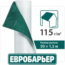 Juta-115 Супердиффузионная мембрана Евро барьер (рулон 75 м.кв.)