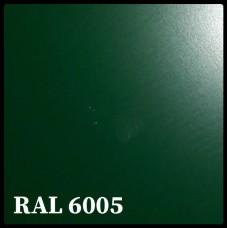 Гладкий лист 0,45 мм RAL-6005 1250 мм Юж Корея , с полимерным покрытием (Харьков).