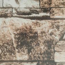 Профнастил С-18 , дикий камень 0,4 мм Printech Китай в пленке .