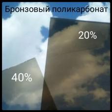 Монолитный поликарбонат прозрачный бронза 8 мм
