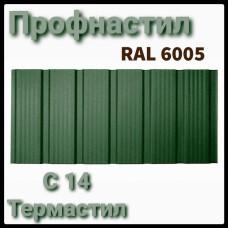 Профнастил с 14 Термастил - 0,45 мм Ral 6005 зеленый Украина
