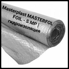 Masterplast MASTERFOL FOIL - S MP | гидроизоляция | 75 м2 |
