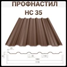 Профнастил • ПК-35 • мат RAL 8017 Корея 0,45 мм