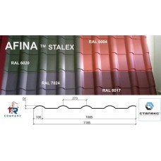 Металлочерепица AFINA 0,45 мм PE RAL 8017 Словакия*лист (1185/1200 )