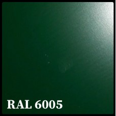 Гладкий лист 0,7 мм | RAL 6005 | в защитной пленке