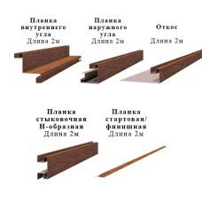 Планки Для Металлосайдинга
