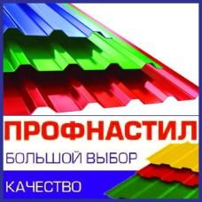Профнастил ( КИЕВ )