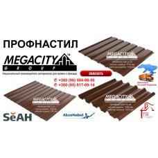 """Профнастил - """"MEGACITY ®"""" (Харьков)"""