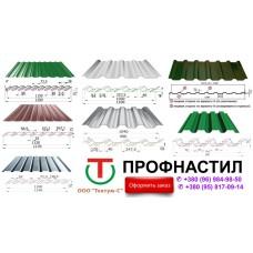 Профнастил «Тектум–С»▩ (Днепр)