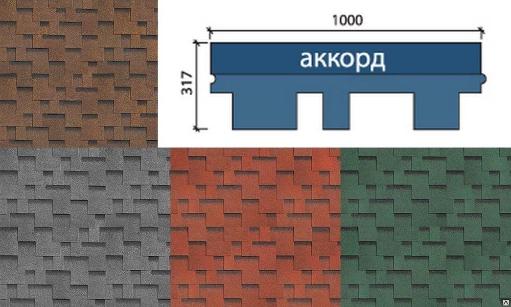 "To-buy-in-Ukraine-bituminous-tile-""Shinglas Accord"""