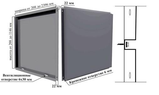 Фасадные Кассеты КЛАССИК размеры